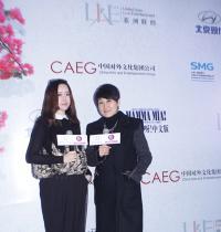 音乐剧《妈妈咪呀!》中文版北京首演 众星捧场