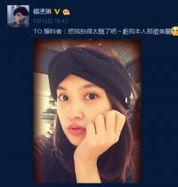 杨丞琳回应被拍牵手李荣浩:把我拍得太丑了吧