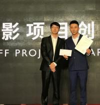 """PPTV再选""""潜力股"""" 上海电影节电影项目创投成果斐然"""
