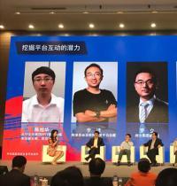 上海国际电影节,PPTV跨屏互动打开了谁的想象空间