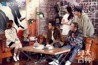 《人民日报》点赞PPTV热播剧《复合大师》:会成为《欢乐颂》之后的新话题剧